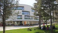 Konya Gıda ve Tarım Üniversitesi'nin Ek Yerleştirme Kontenjanları Açıklandı