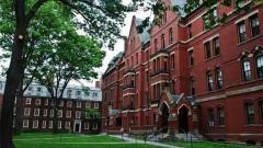 Harvard Üniversitesi Hakkında Bilgi-Puanları