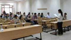 2017 YGS Sonuçlarına Okul Puanı Ekleniyor Mu?