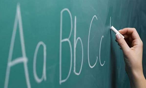 Türkçe 8. Sınıf II. Dönem Merkezi Ortak Sınav Soru Çözümleri TEOG (2016 – 2017)